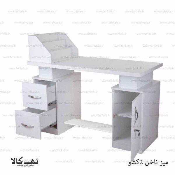 میز ناخن 2کشو 1