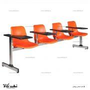 صندلی محصلی  ۴ نفره پروفیلی۳