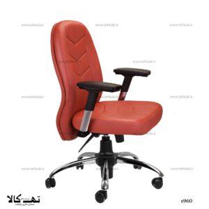 صندلی 960 6