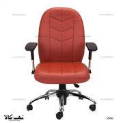 صندلی ۹۶۰