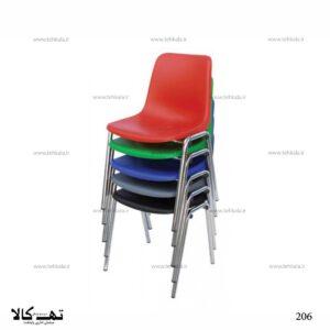 صندلی پلاستیکی 206