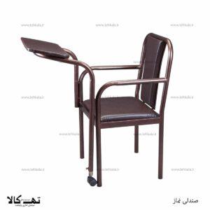 صندلی نماز 1