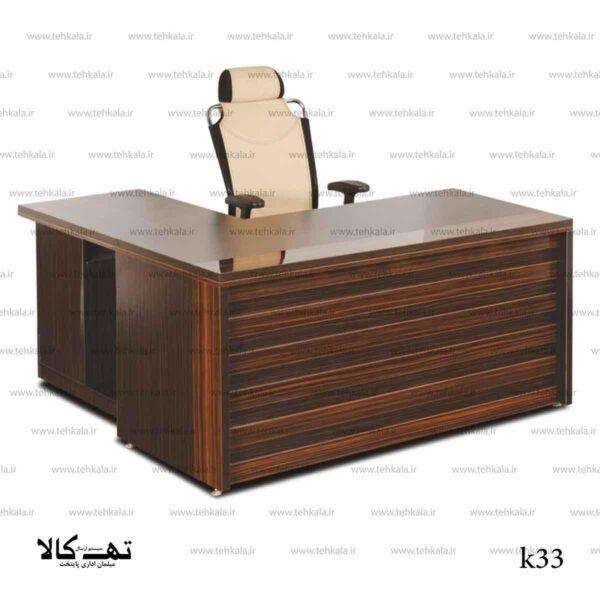 میز کا33َ