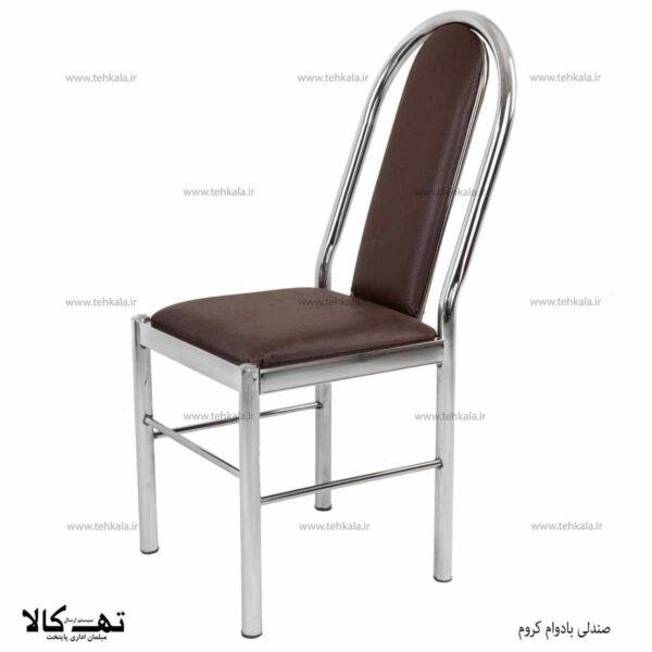صندلی بادوام کروم 2