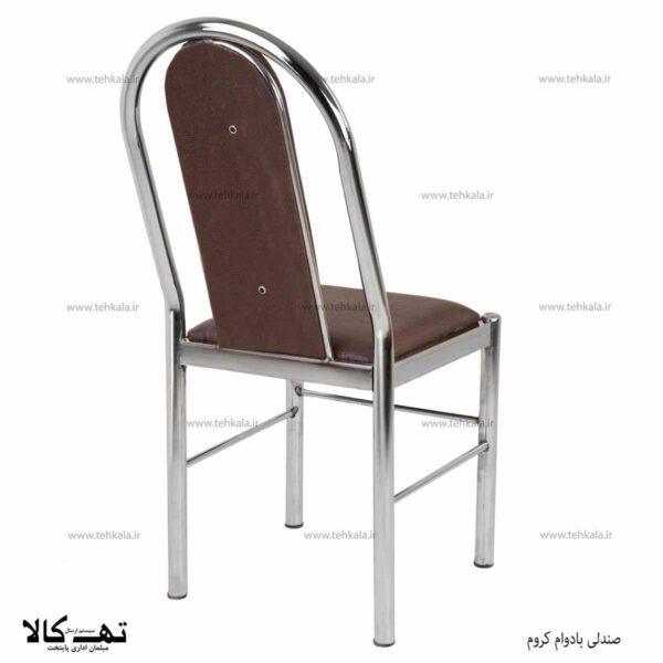 صندلی بادوام کروم 1