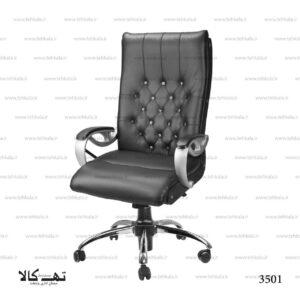 صندلی 3501