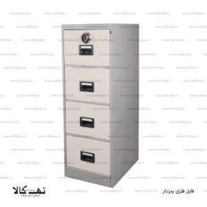 فایل اداری فلزی 4 کشو رمزدار