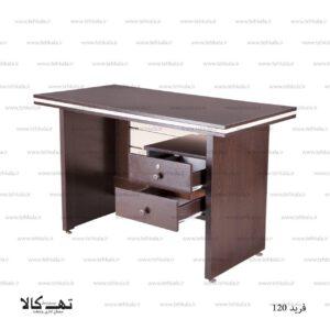 میز فرید 120