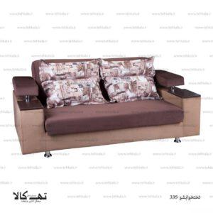 کاناپه تختخوابشو 335