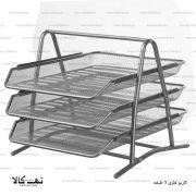 کازیو فلزی سه طبقه