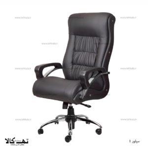 صندلی سیلور یک