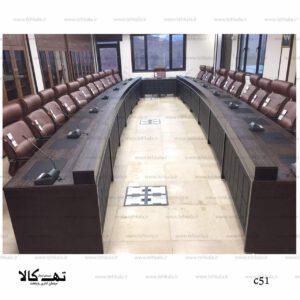 میز کنفرانس C51