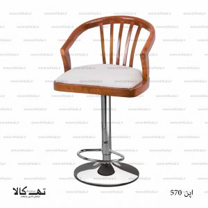 صندلی اپن 570