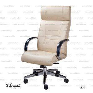 صندلی 1820