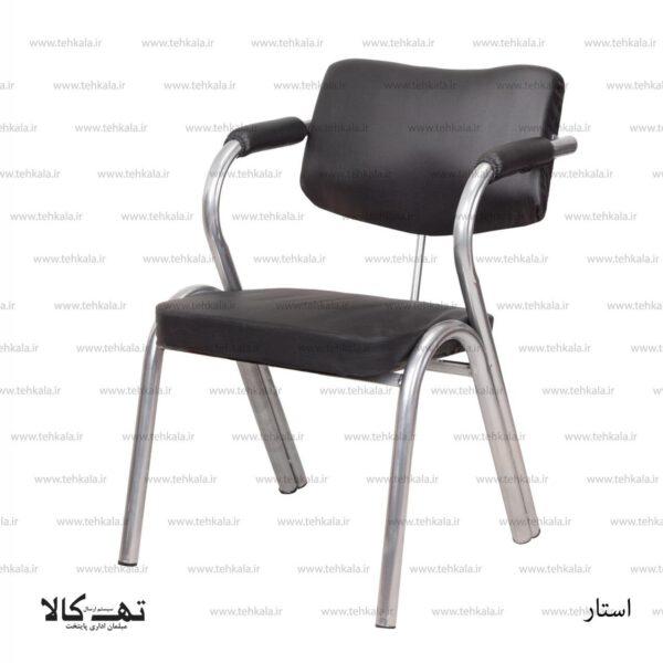 صندلی استار