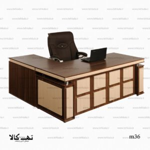 میز مدیریت ام 36