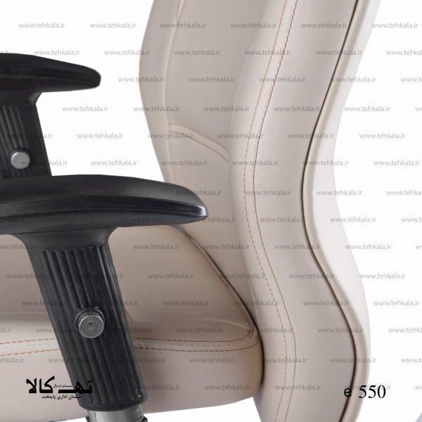 صندلی e550 1