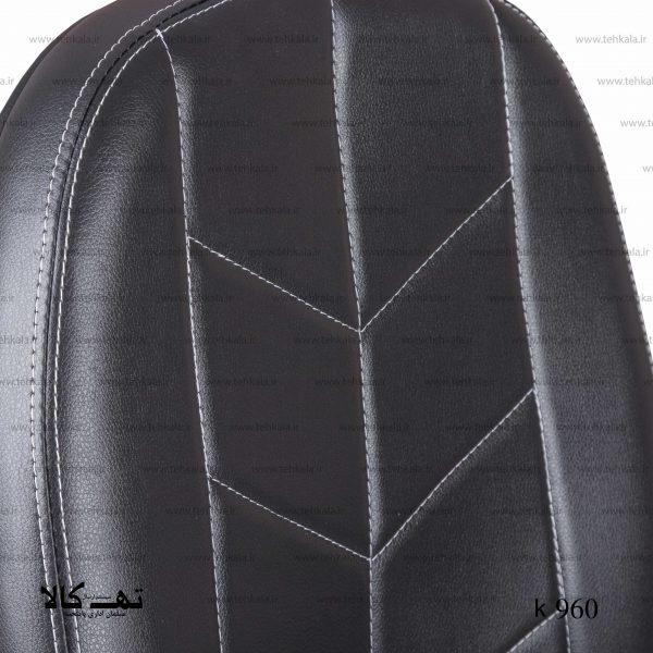 صندلی c960 1