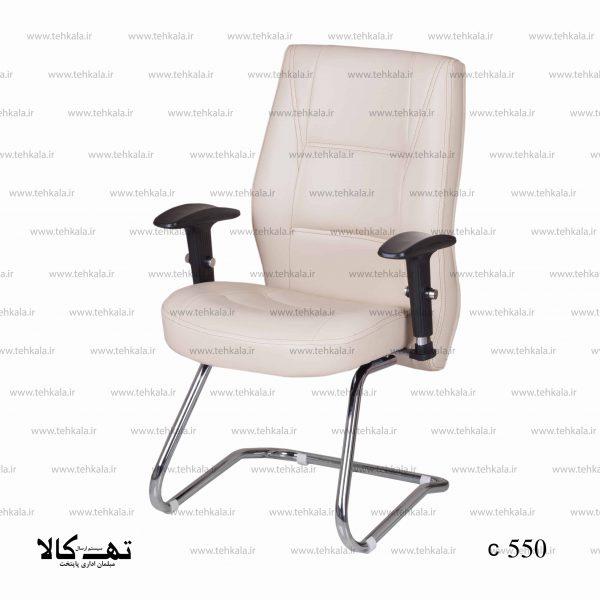 صندلی c550