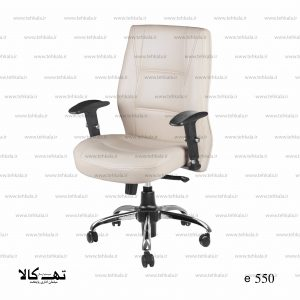 صندلی e550