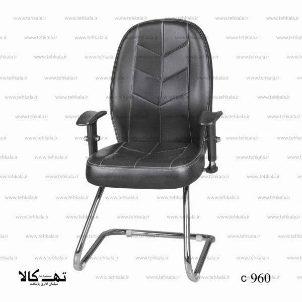 صندلی c960