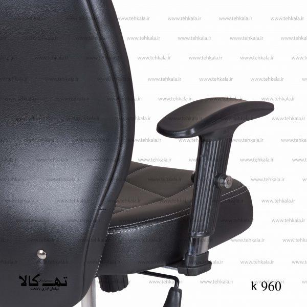 صندلی k960 1