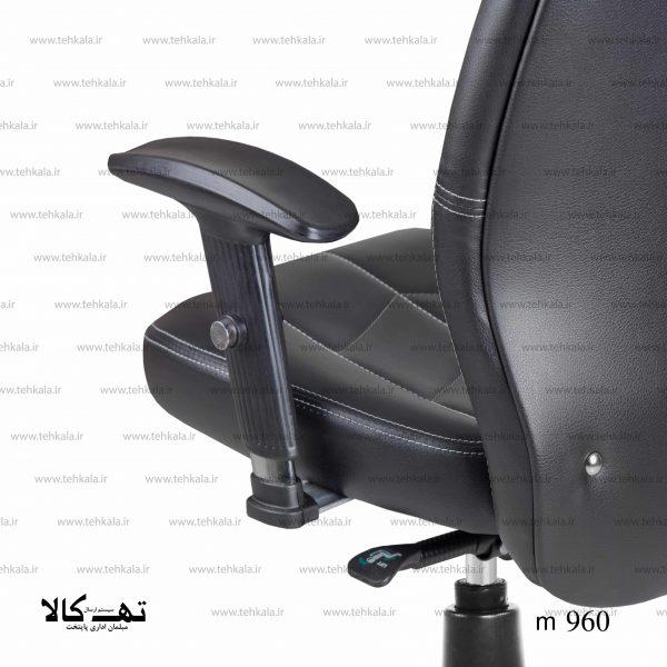 صندلی m960 1