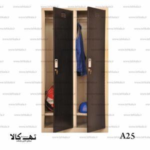 کمد فلزی A25